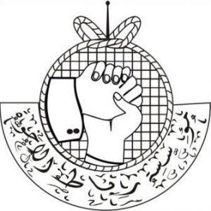 logo-kecil